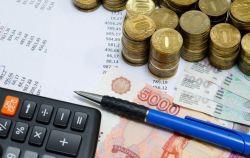 Сервис «Налоговый калькулятор»